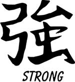 strong symbol